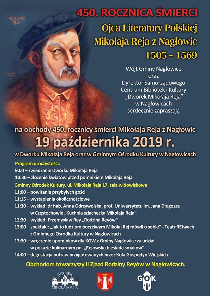 Zaproszenie na obchody 450 rocznicy śmierci Mikołaja Reja